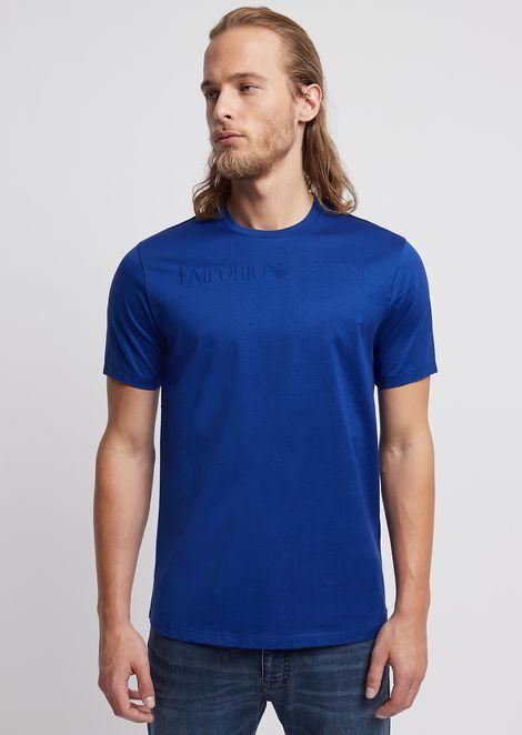Mercerised cotton slim fit T-shirt with jacquard logo
