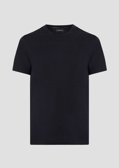 Mercerised cotton slim fit T-shirt with jacquard logo