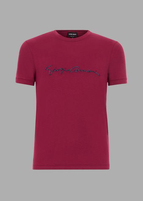 Camiseta de punto con bordado Cornely con hilo de rafia
