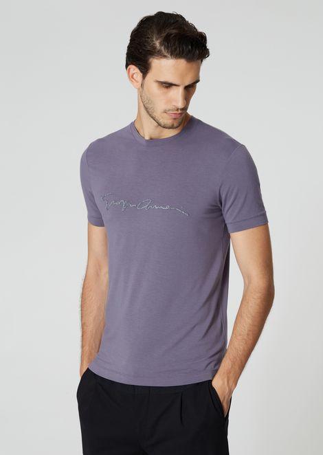 T-shirt in jersey con ricamo cornely con filo di rafia