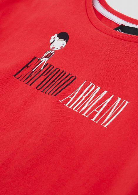 Tシャツ ジャージー製 プリントフロント