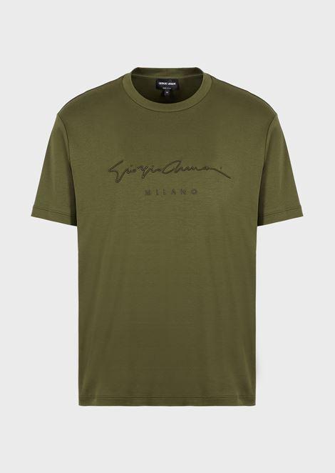 T-shirt en jersey de coton avec imprimé logo