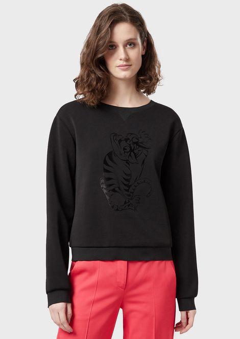 LeoTiger-print sweatshirt