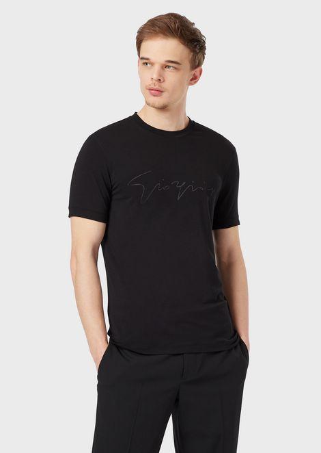 Giorgio's viscose jersey T-shirt