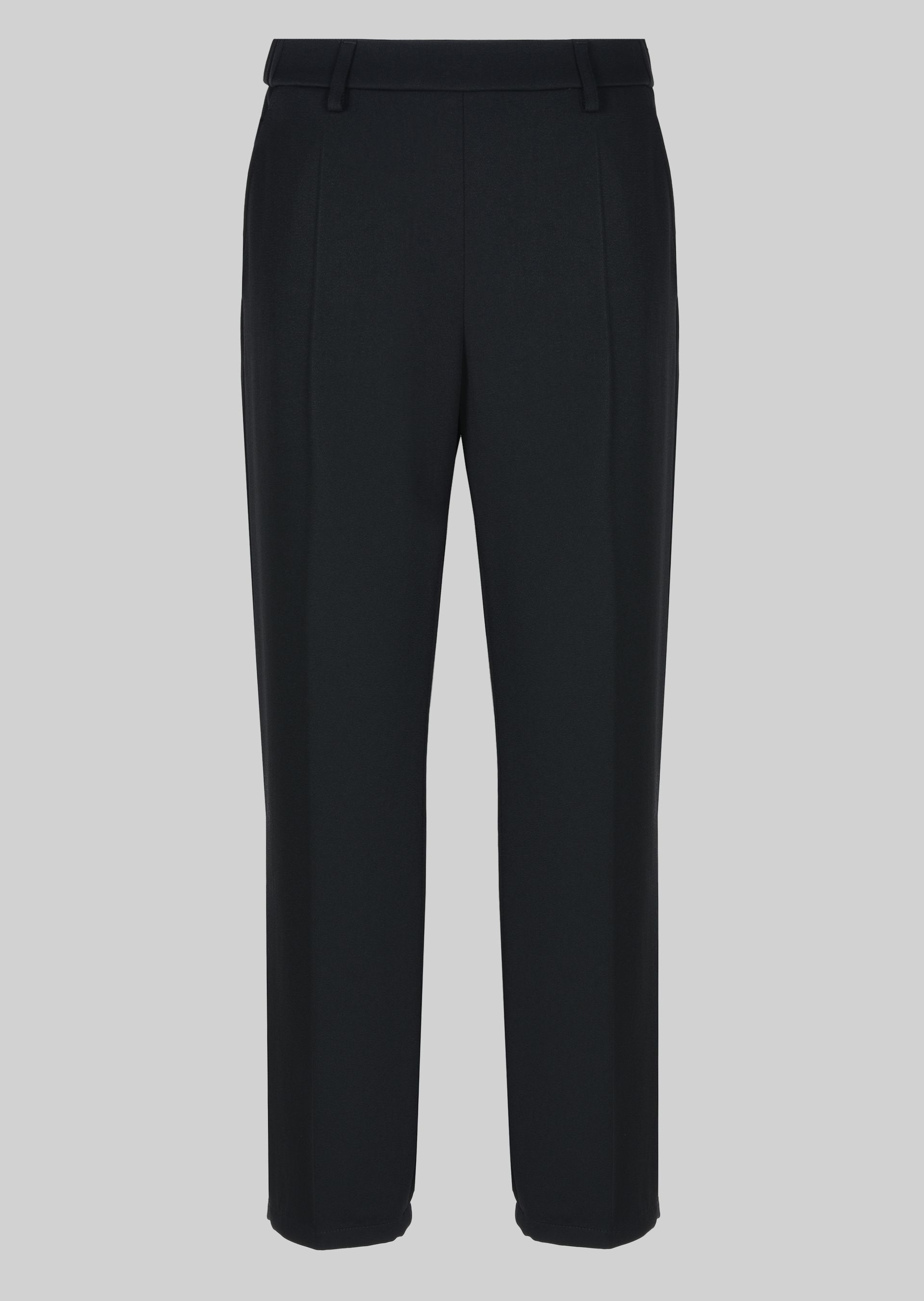 GIORGIO ARMANI CLASSIC TROUSERS IN TECHNICAL FABRIC Pants D r