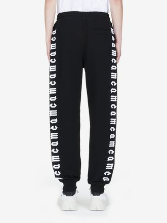 McQ Repeat Logo Sweatpants