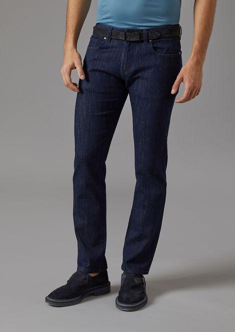 Stretch cotton five-pocket jeans d06a8e3cce9