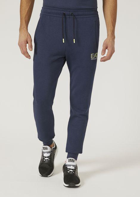 棉质平纹针织长裤