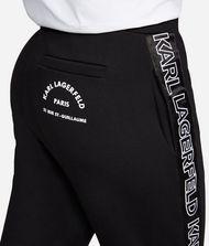 KARL LAGERFELD Sporthose aus Jersey mit Logo 9_f