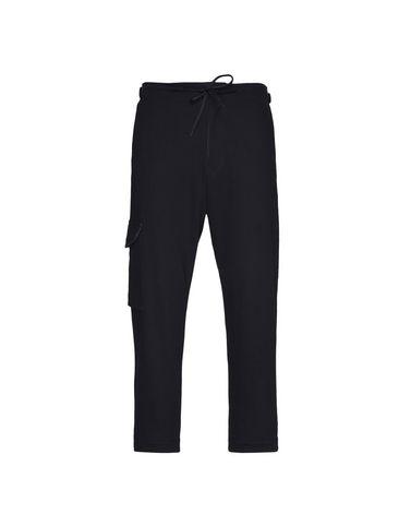 Y-3 Utility Pants
