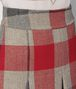 multicolor wool skirt Front Detail Portrait