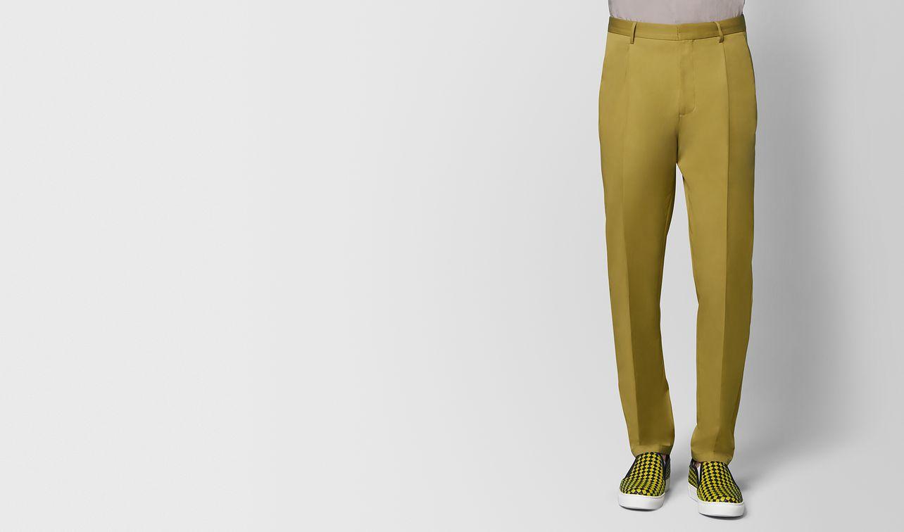 chamomile cotton pant landing