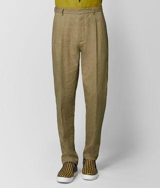 浅洋甘菊色棉质长裤