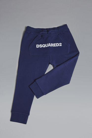 DSQUARED2 Sweat pants Man DQ02WND00G4DQ859 m
