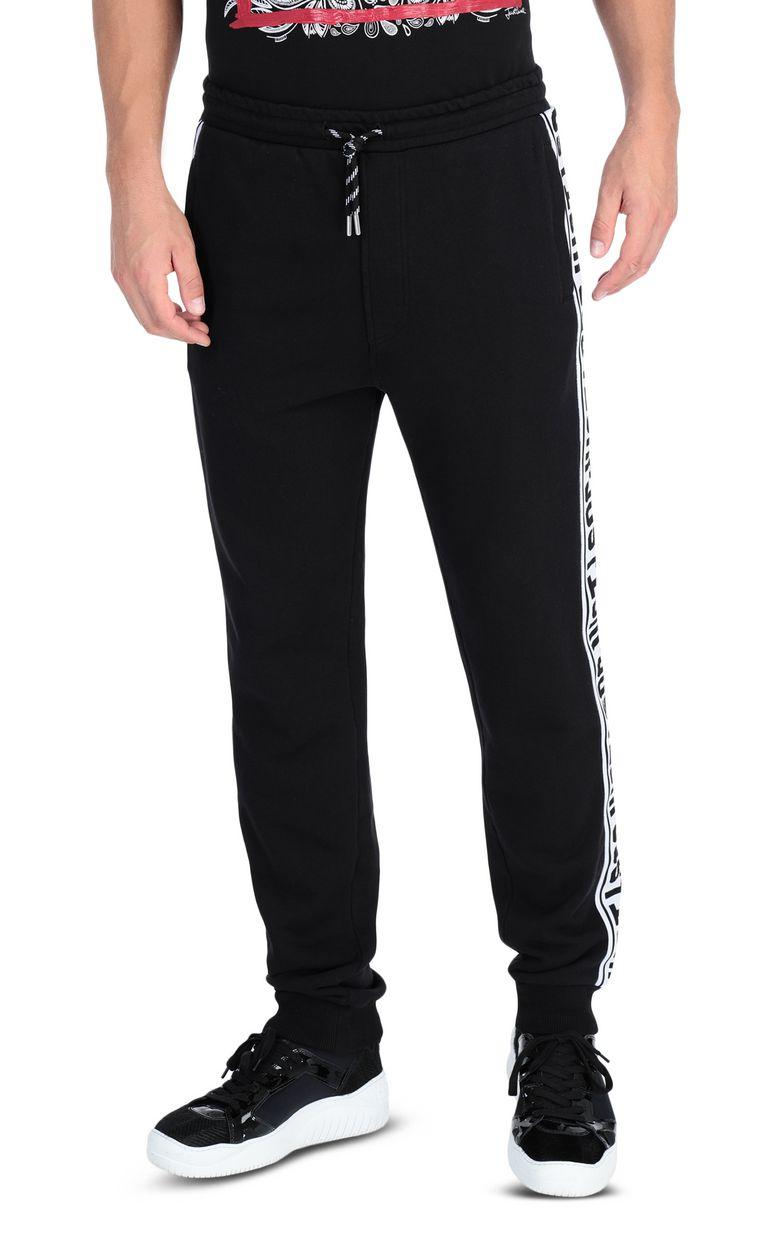 JUST CAVALLI JustJust track trousers Casual pants [*** pickupInStoreShippingNotGuaranteed_info ***] f