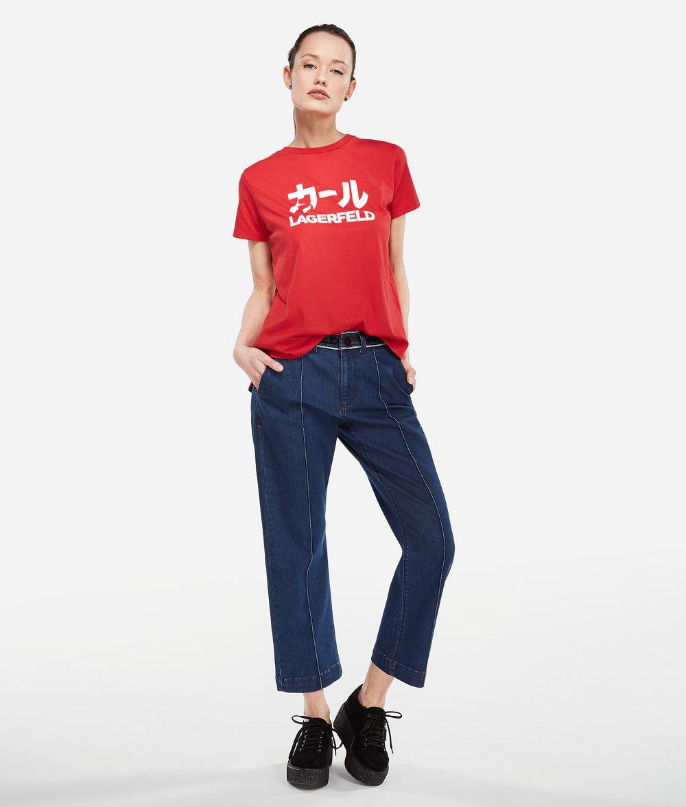 KARL LAGERFELD K/Tokyo Pintuck Jeans Jeans Woman f