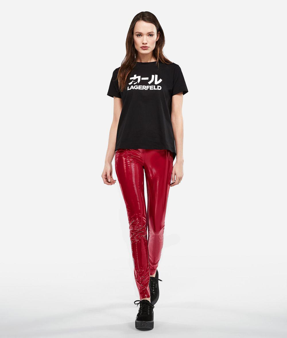 KARL LAGERFELD K/Tokyo Faux Patent Leather Leggings Pants Woman f