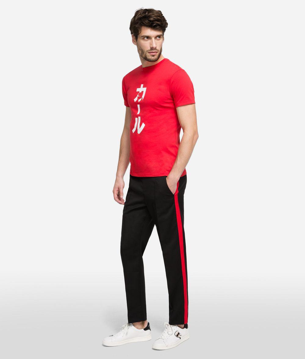 KARL LAGERFELD K/Tokyo Wool Blend Track Pants Pants Man f