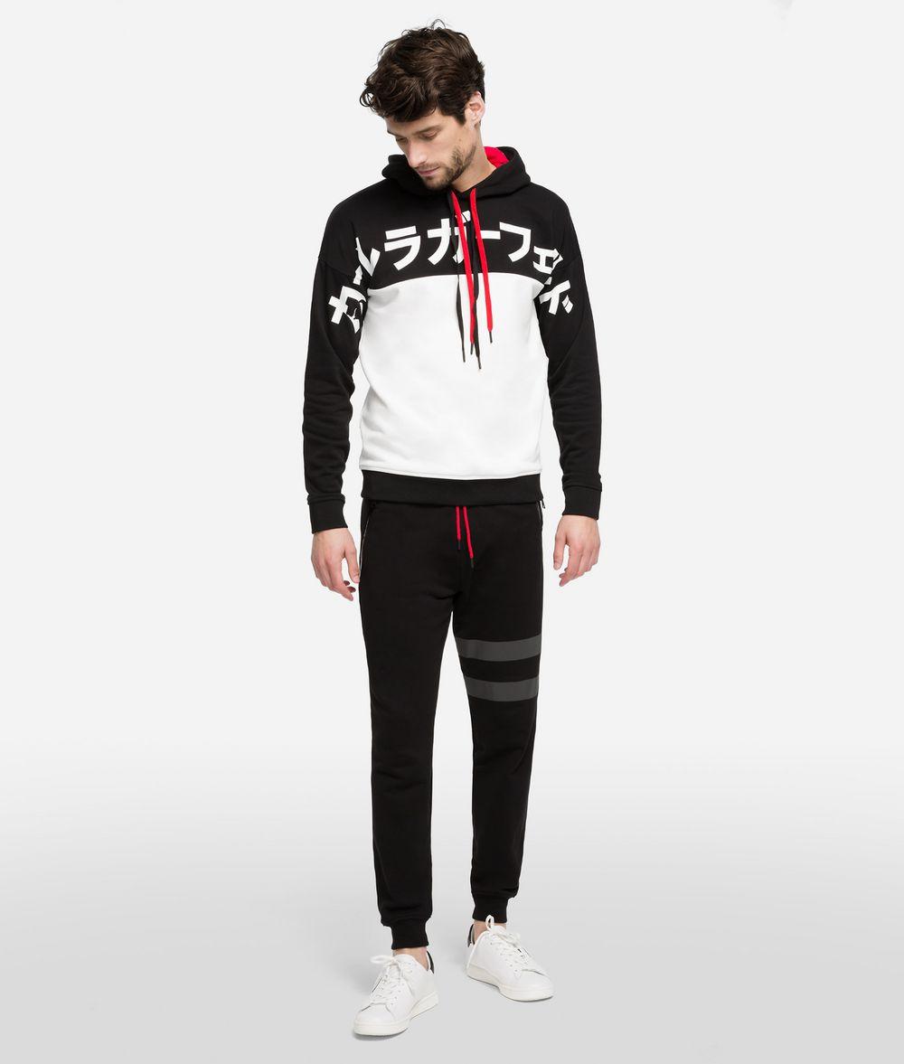 KARL LAGERFELD K/Tokyo Reflective Stripe Track Pants Pants Man f