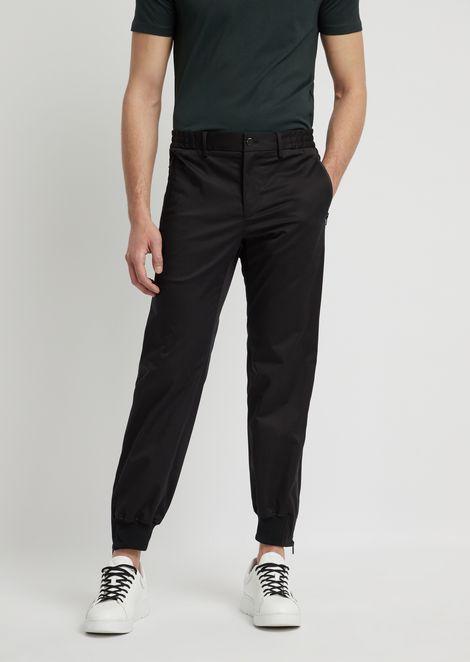 Pantaloni joggers in cotone stretch