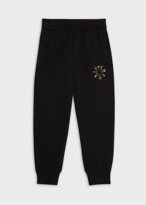 EMPORIO ARMANI Sweatpants Man f