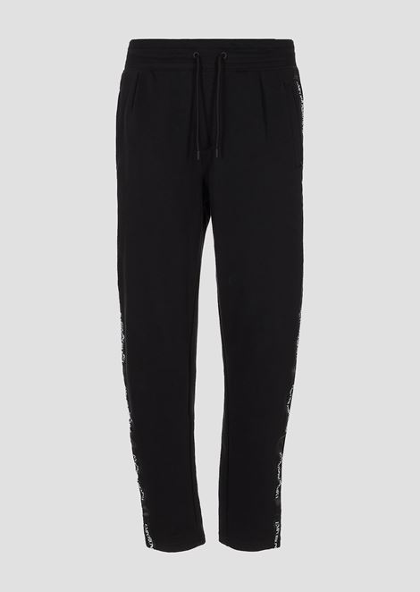 Jogging pants with logo side band
