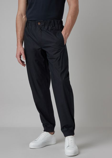 Oversized pants in jacquard with a ribbed seersucker motif