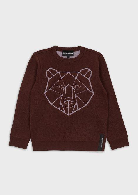 Pullover aus Wollmischung mit Tiermotiv in Jacquard