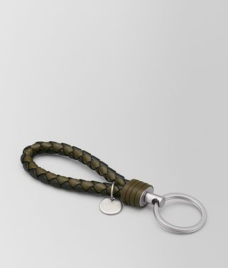编织小羊皮钥匙扣