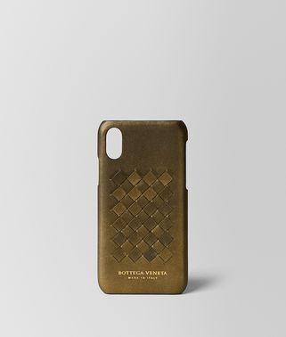 深金色编织小羊皮高科技用品包