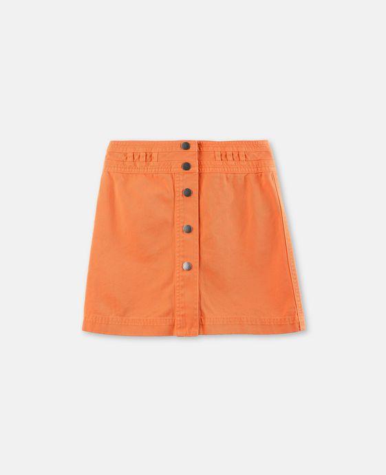 橙色的Karlie裙