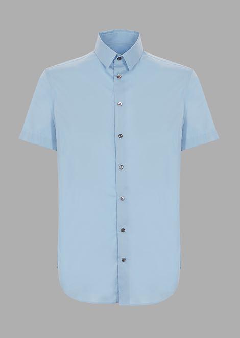 Рубашка облегающего кроя с короткими рукавами из однотонного джерси