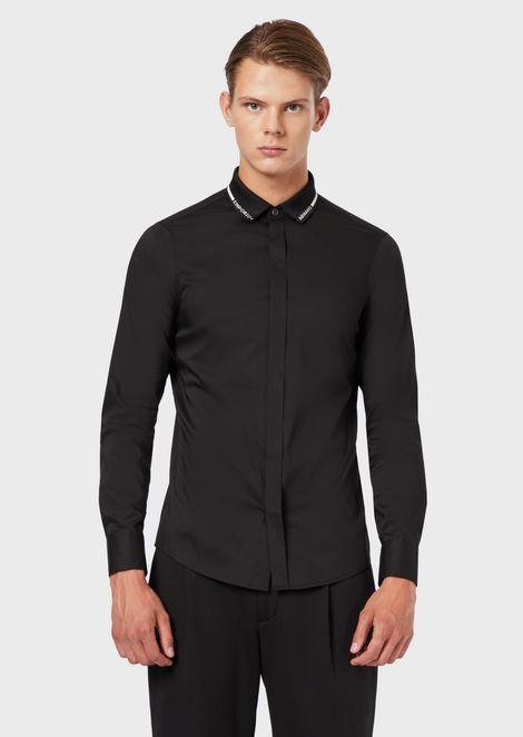 Рубашка из эластичного поплина сдеталью слоготипом