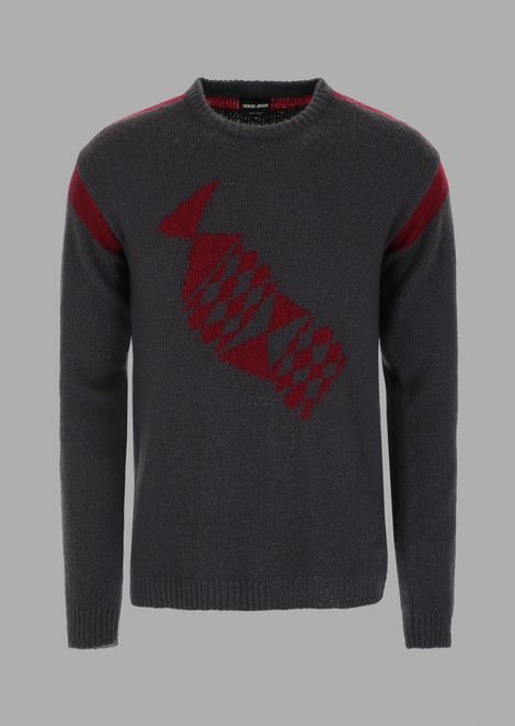 Silk and cashmere sweater with contrast mohair inlay