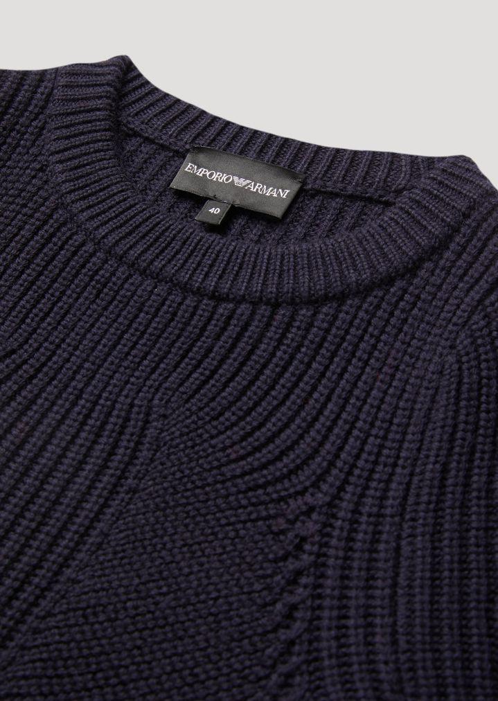Emporio Armani - Jumper in full cardigan rib virgin wool with a symmetrical knit - 6