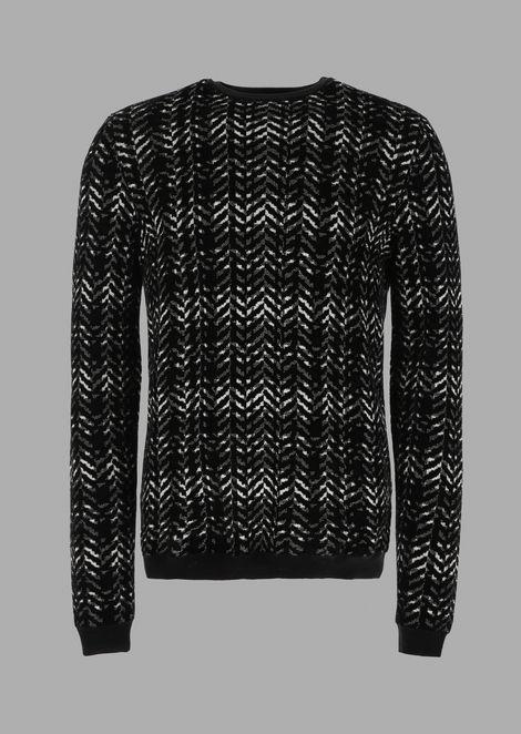 Tartan and chevron jacquard sweater