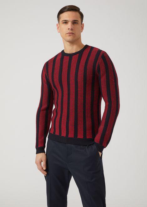 Pure virgin wool striped jacquard sweater