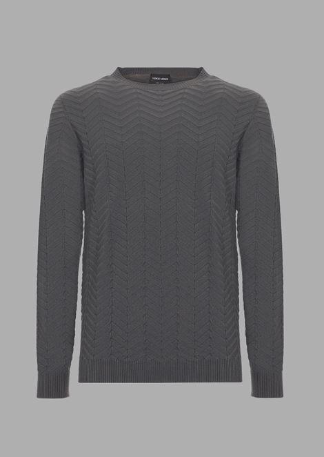 Jacquard virgin wool sweater with chevron motif