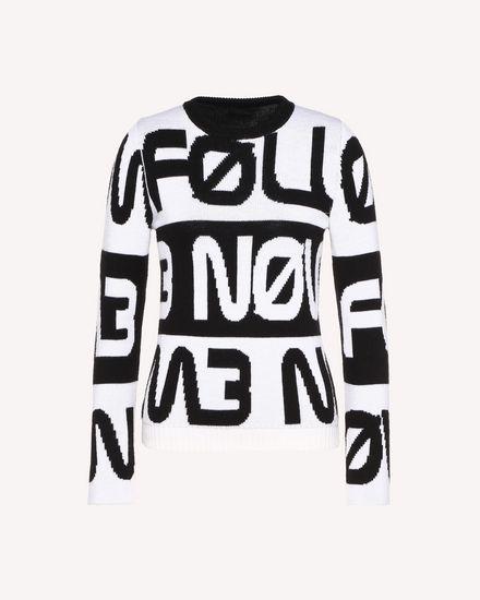 Pull en laine avec motif jacquard «Follow Me Now»