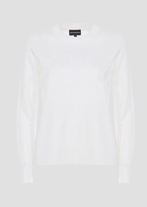 セーター 透かし細工 刺繍ロゴ