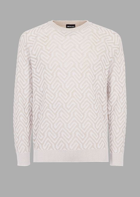 Sweater with micro stripes and raised Greek key in jacquard knit