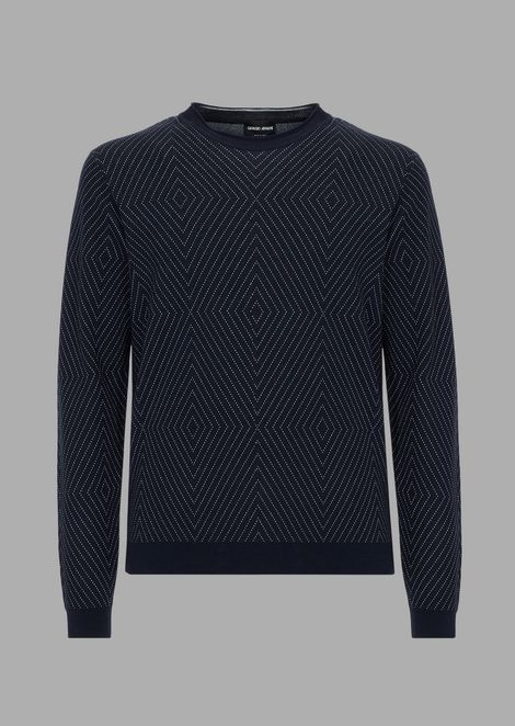 Sweater in knitted jacquard piqué with diamond motif