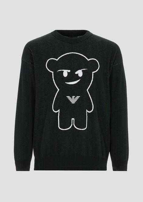 EMPORIO ARMANI Sweater [*** pickupInStoreShippingNotGuaranteed_info ***] r