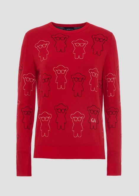 セーター ジャカード製 マンガ風クマの刺繍