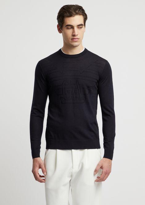 Maglione girocollo in maglia rasata con logo tono su tono