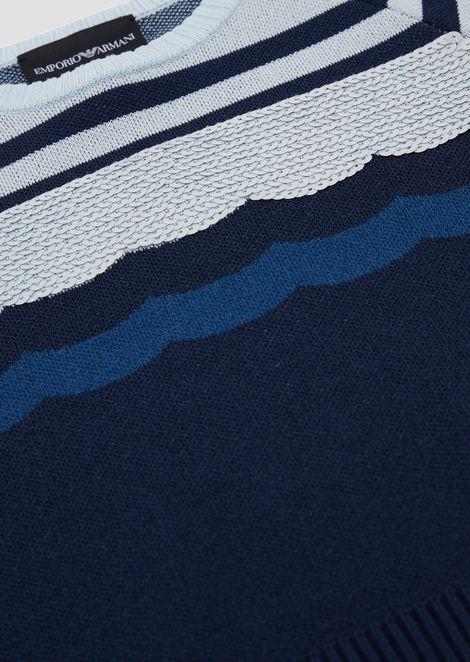 Jersey de manga corta a rayas de colores