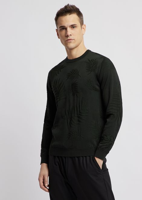Vanisé sweater with the collection's motif