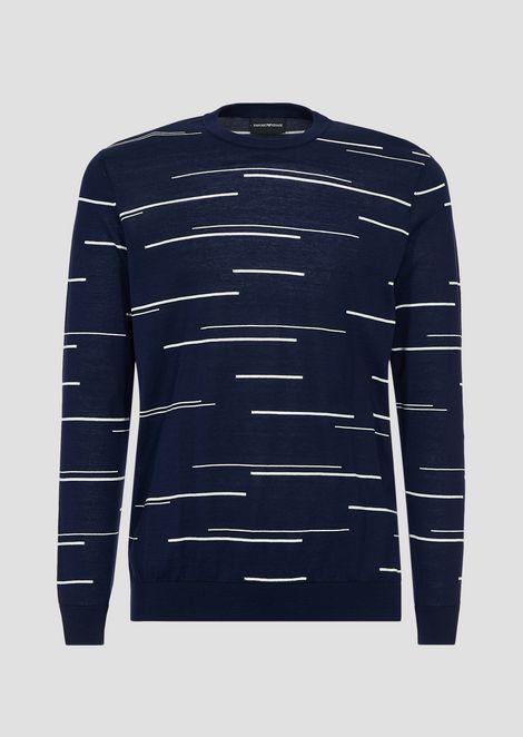 EMPORIO ARMANI Sweater Man r
