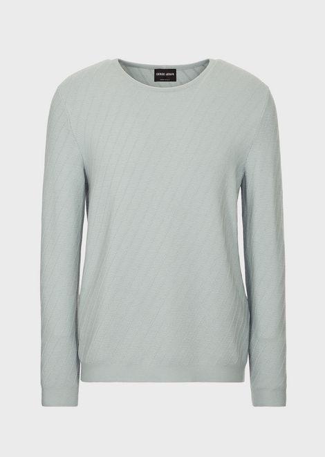 Объемный свитер рифленой вязки из натуральной шерсти