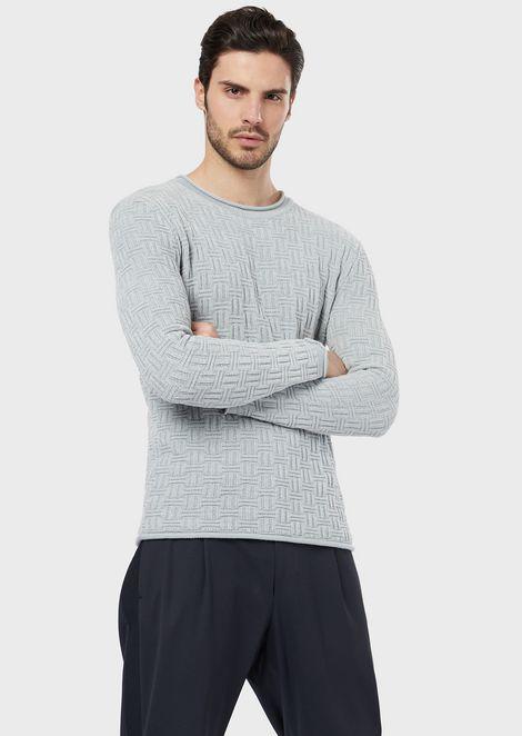 Jersey de tejido jacquard con punto canalé y vanisé alternado